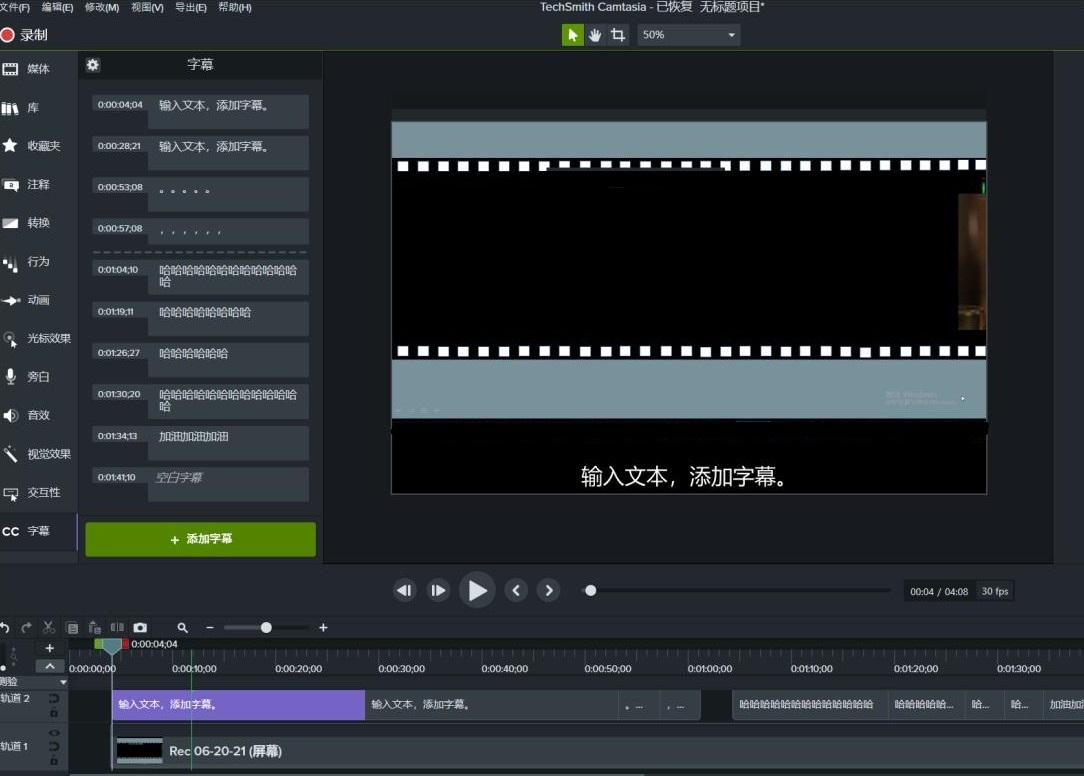 图7:视频预览