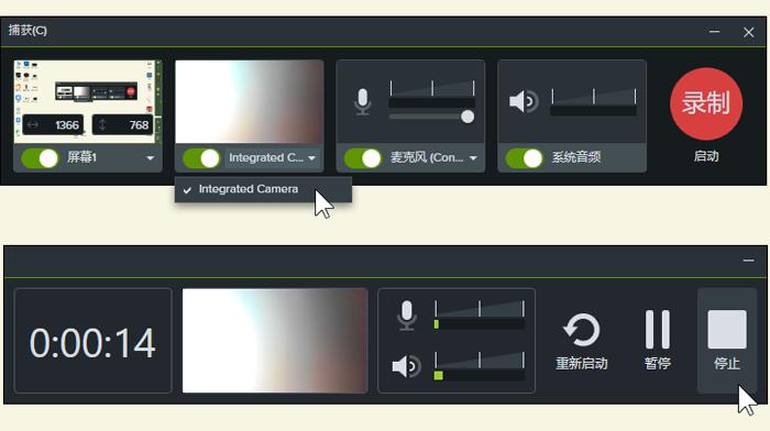 图5:Camtasia 2021里的新版录制工具