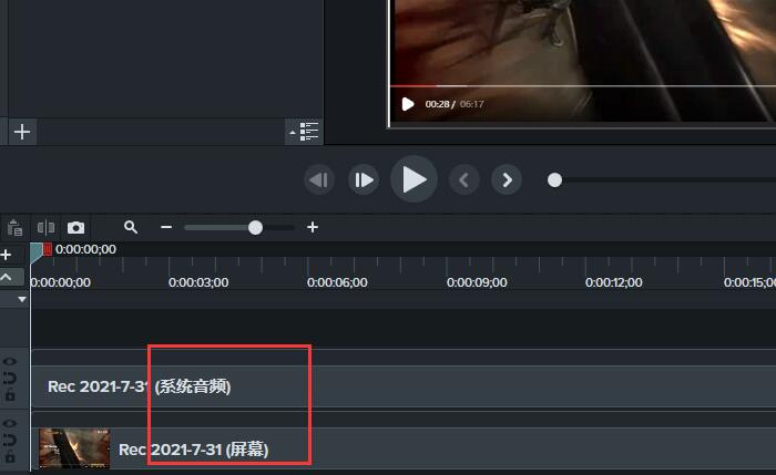 图11:音频加视频