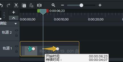 9.动画时间长短设置