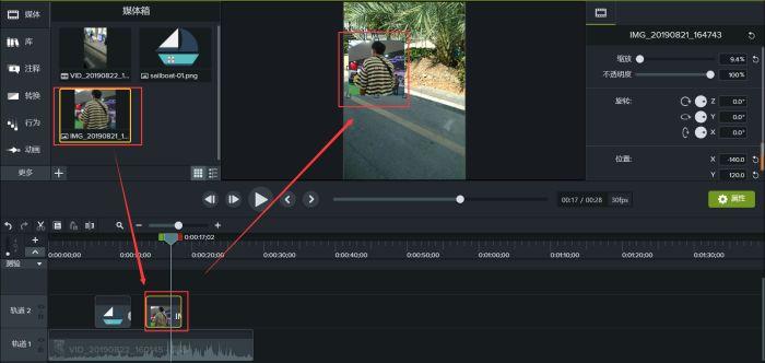 在视频上方添加视频或图片