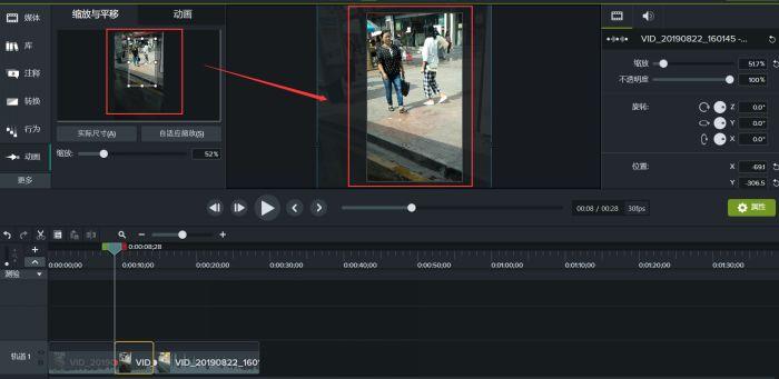 给视频添加缩放与平移