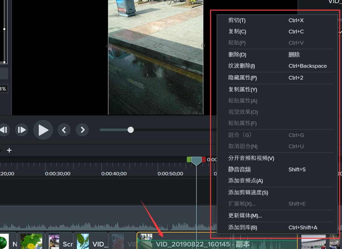 处理视频与音乐的音频问题