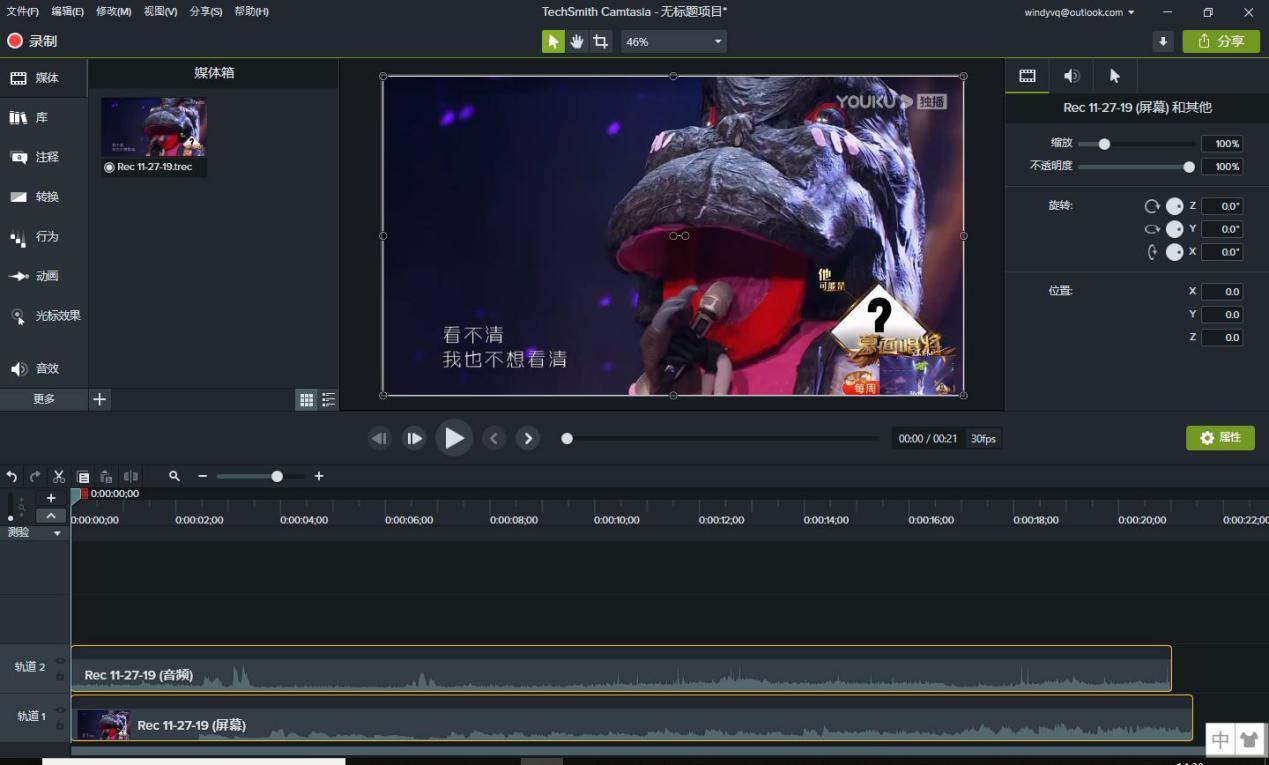 导入视频  第二、添加片头