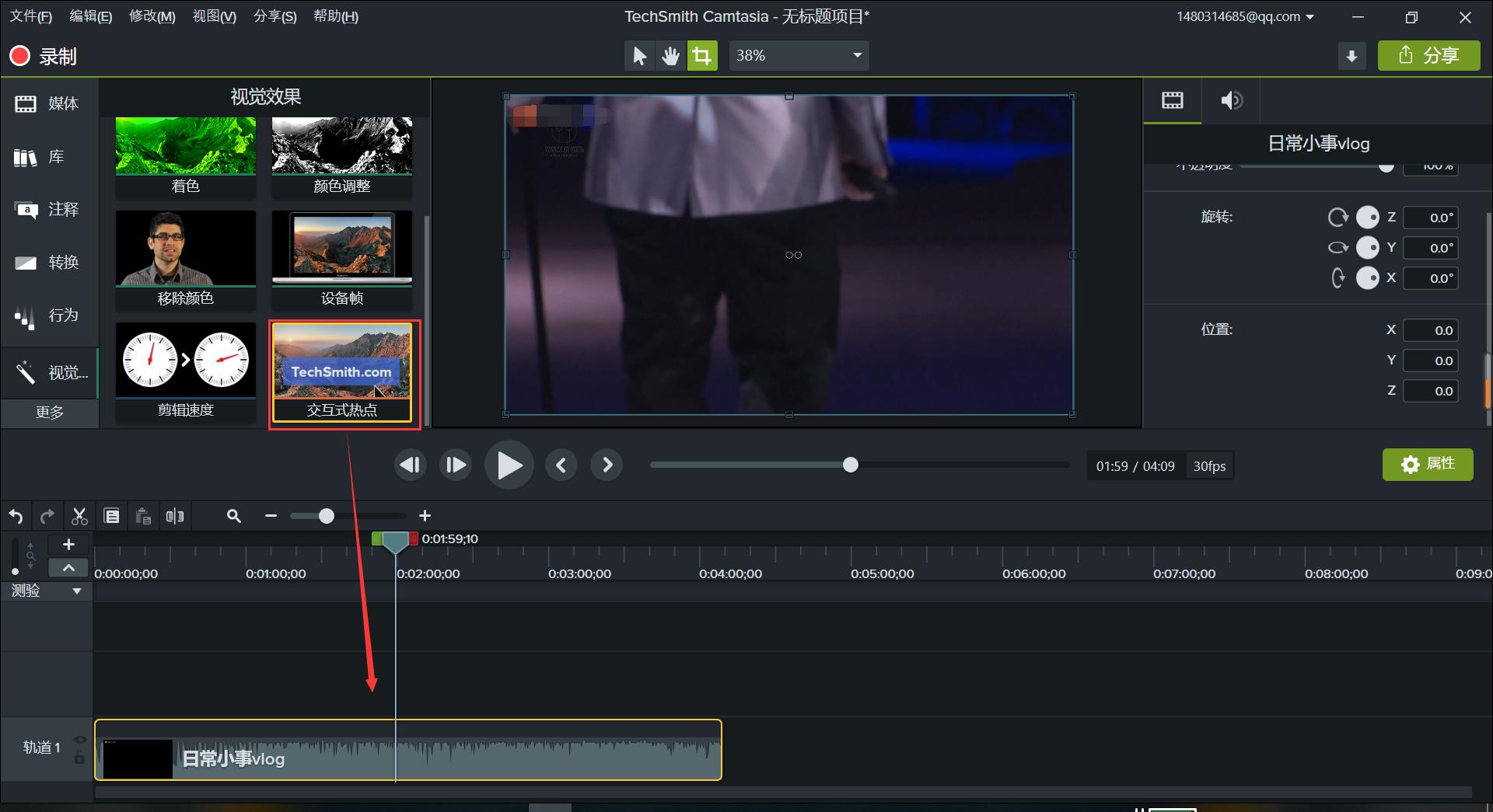 给视频添加交互式热点