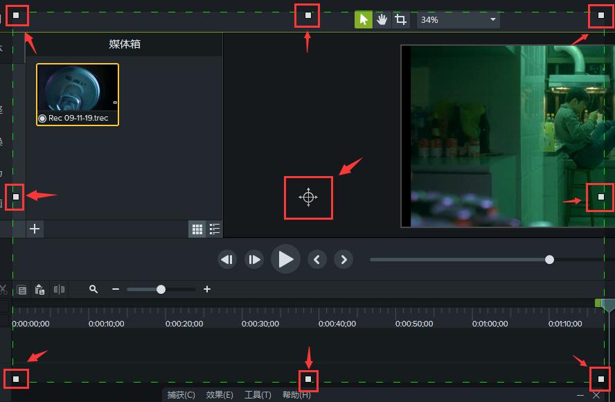 调节录制框的小白框