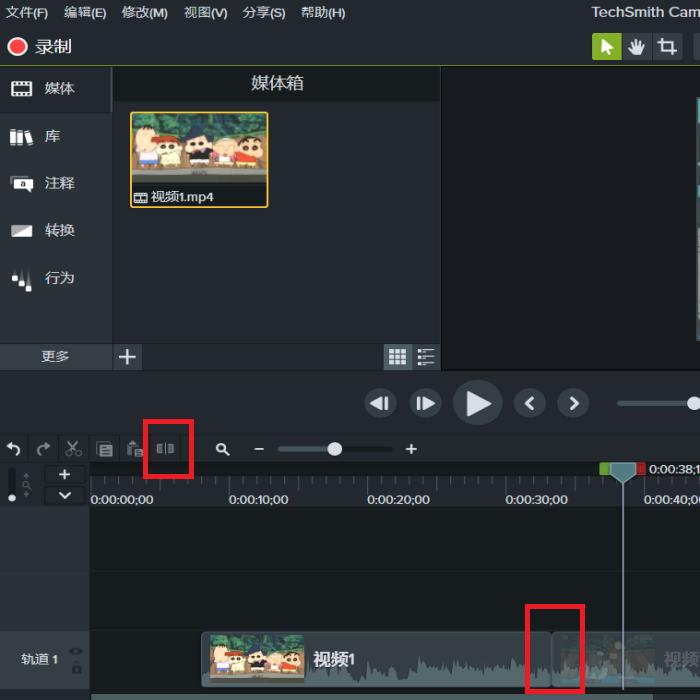 """图4:用""""分割""""按钮分割视频"""