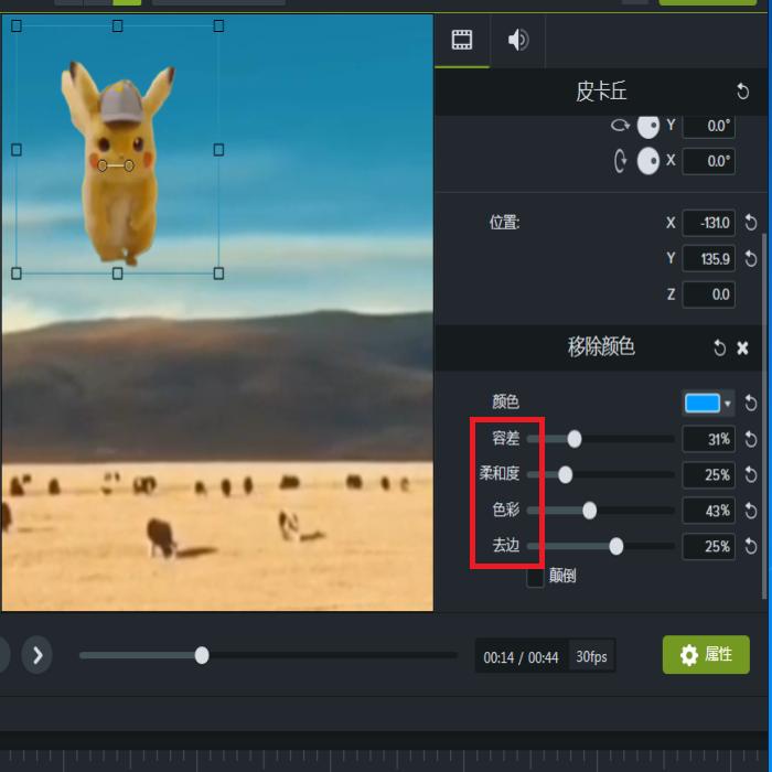 图6:调试视频合成