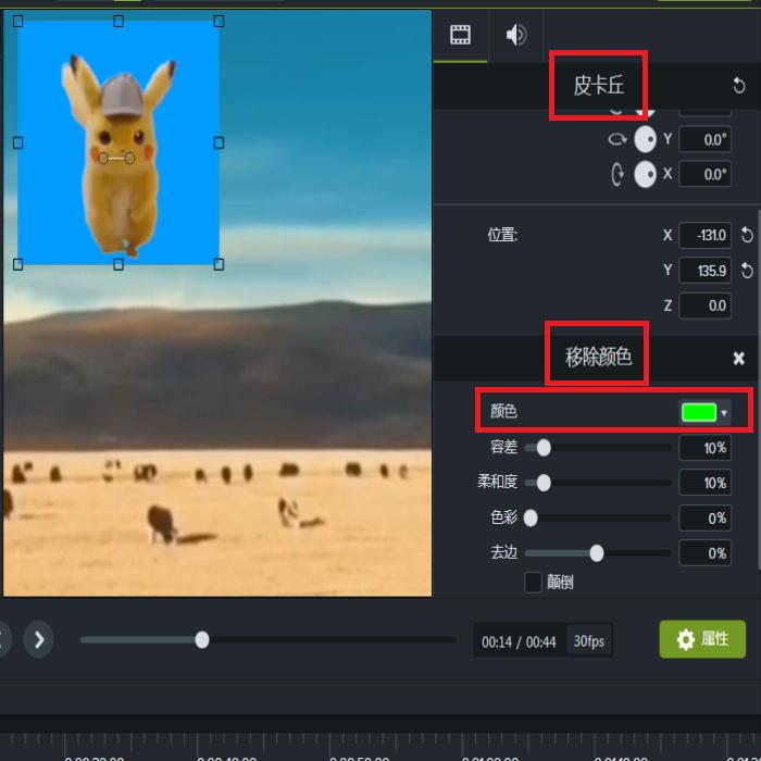 图4:对视频进行调试