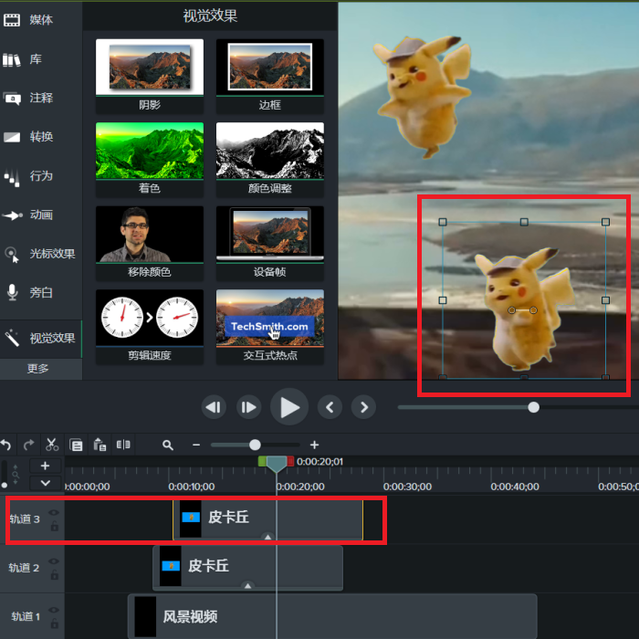 图7:多个视频的叠加