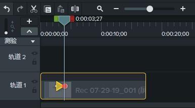 9.动画效果标记