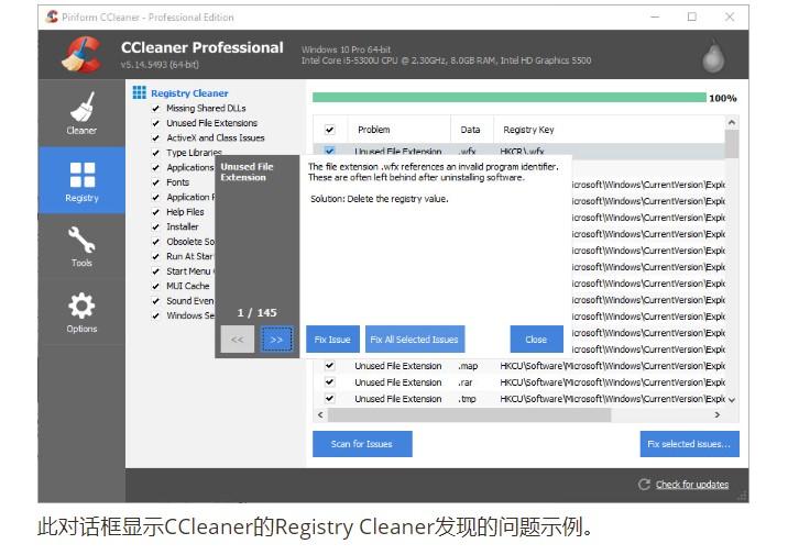 系统清理神器CCleaner