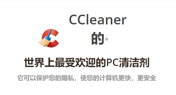 这样做,清理系统垃圾更干净!