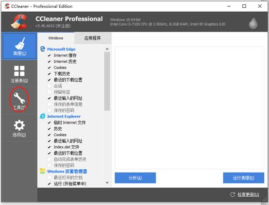 CCleaner 中文版卸载工具栏简介