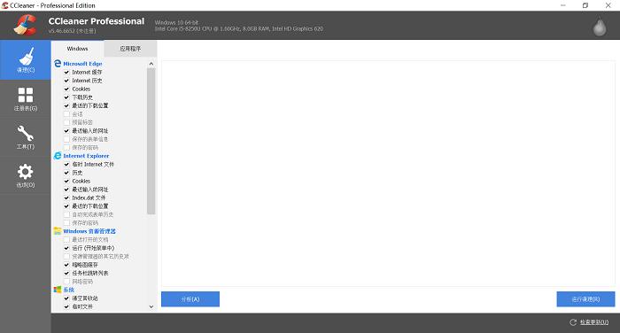 如何使用CCleaner清理注册表功能