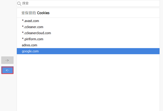将保留的网址剔除