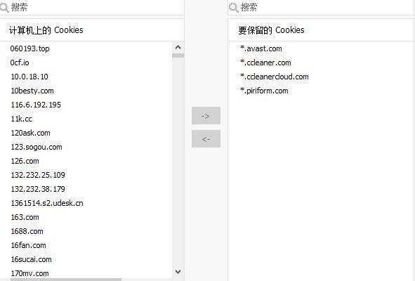 Cookies管理面板