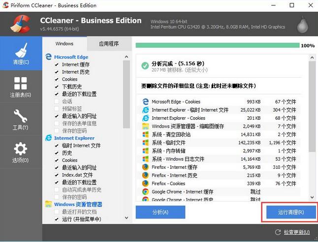 CCleaner中文版惊艳问世,这些注册表问题都能清理!
