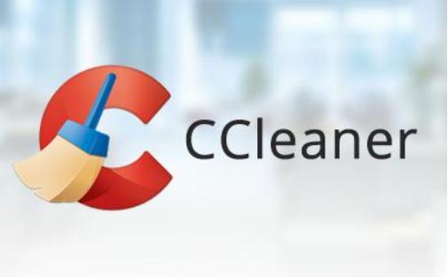 垃圾清理软件