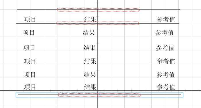 利用复制粘贴填充全部表格