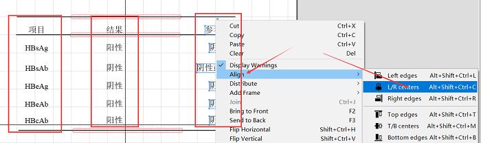 修改文本框内容并对齐