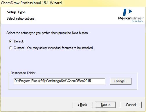 更改目录文件位置