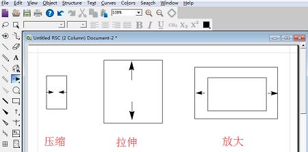 ChemBioDraw利用选择工具的选择框压扁、拉伸、放大图形