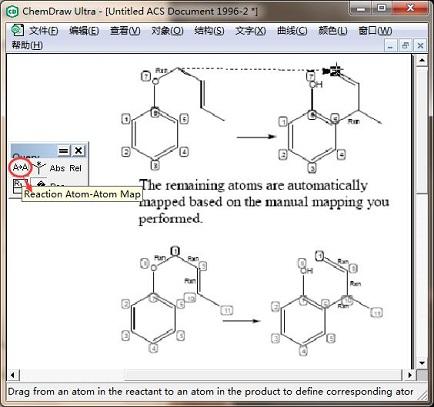 Reaction Atom to Atom Map