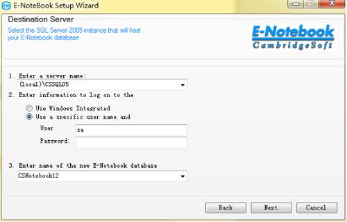 创建E-Notebook数据库账户