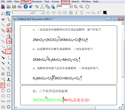 二氧化锰的催化反应