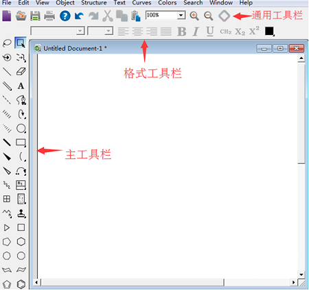 ChemDraw Std 14.0的工具栏