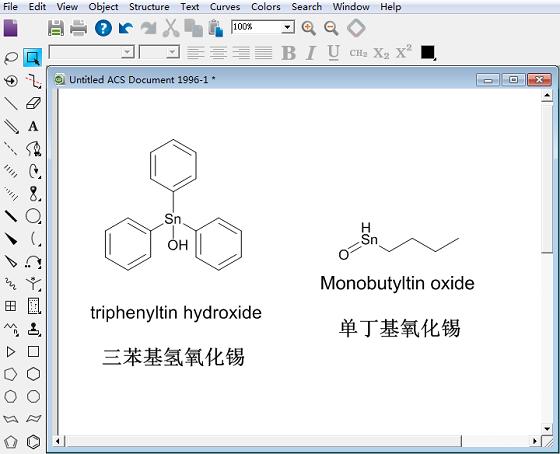 两种氧化锡结构