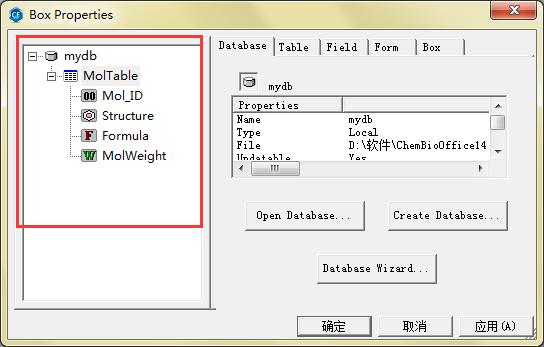 创立数据库类型