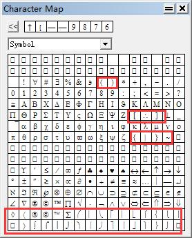 映射表输入括号