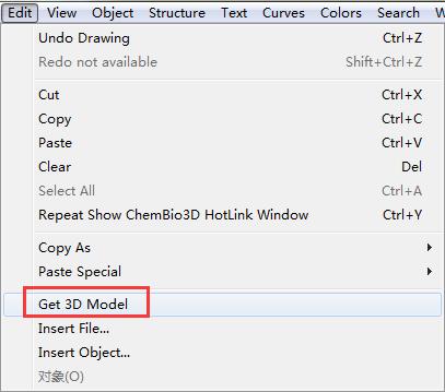 Edit菜单下的获取3D模型命令