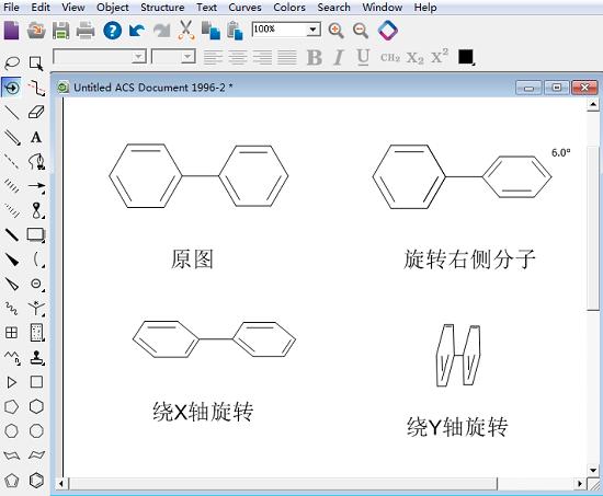分子三维旋转