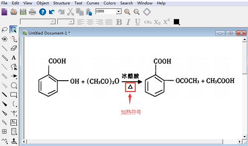 乙酰水杨酸的合成反应式
