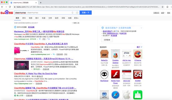 在浏览器中搜索一款苹果电脑软件