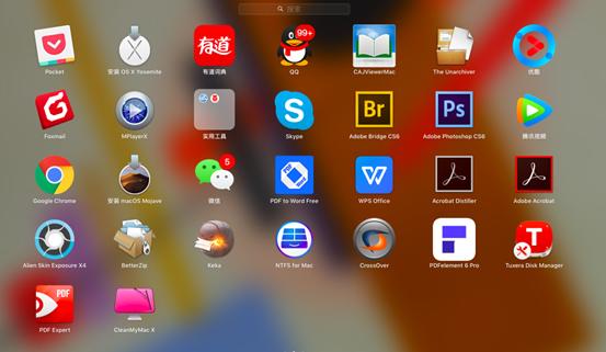 launchpad上的CleanMyMac X