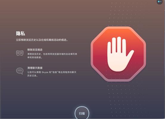 清除隐私功能详细介绍