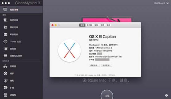支持mac 10.11.2