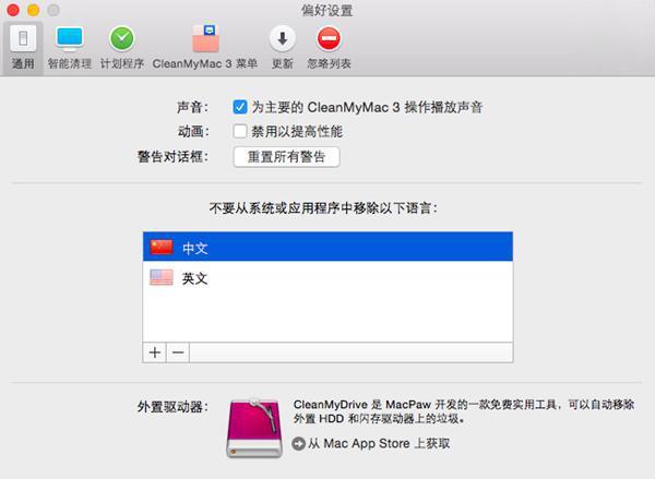 添加语言文件