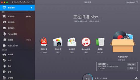 mac清理