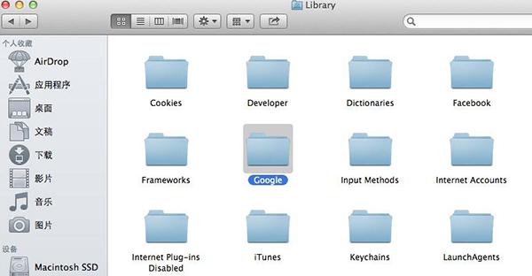 手动卸载mac上的软件1