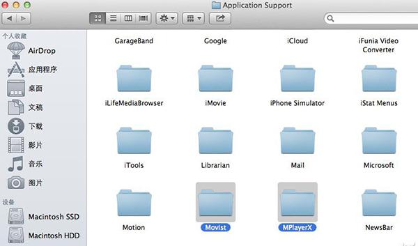 手动卸载mac上的软件3