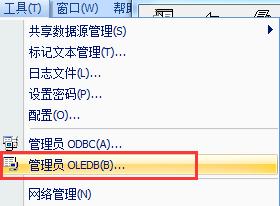 OLDBC