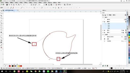 使用CDR软件绘制卡通人物