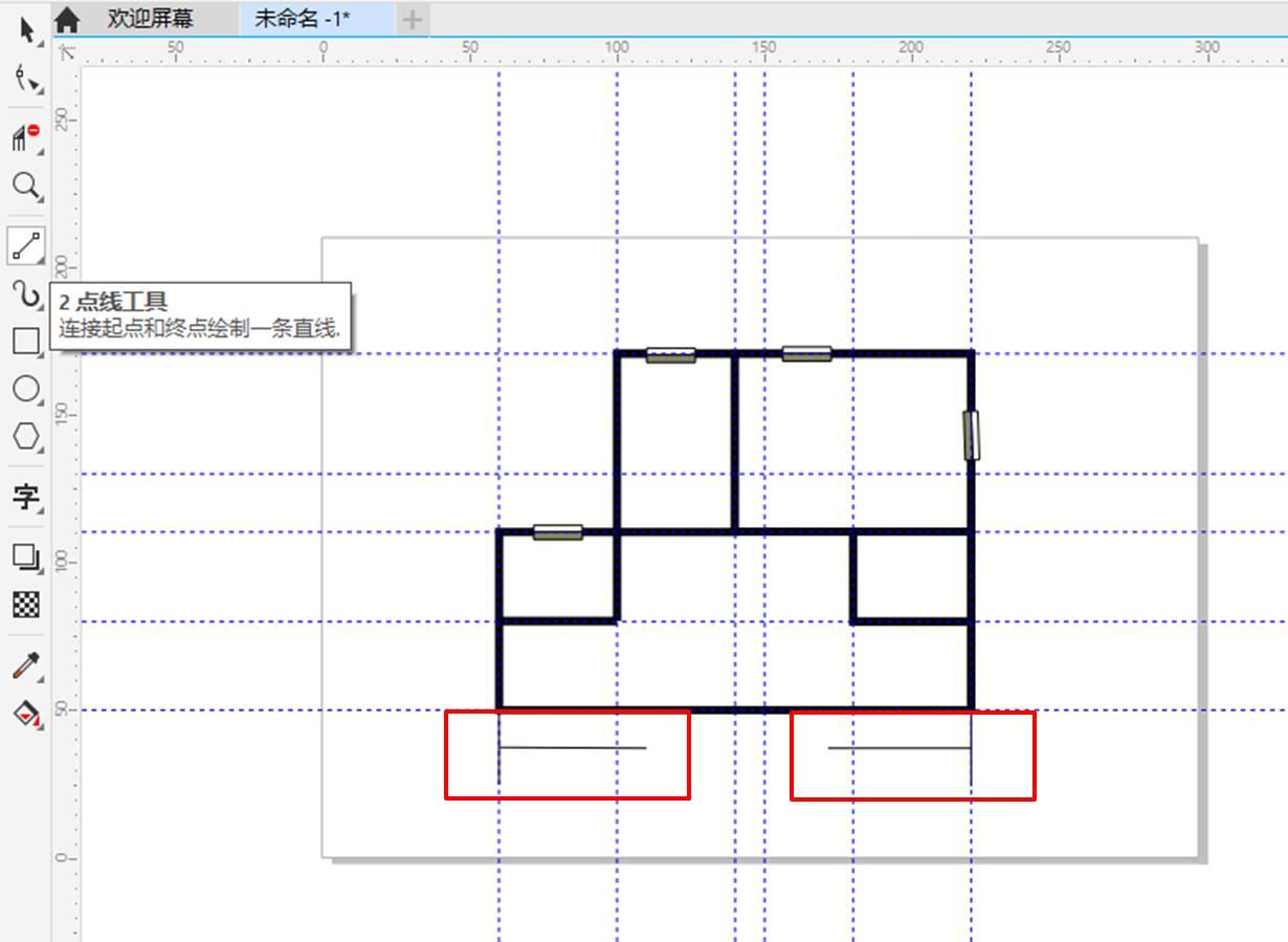 图13:绘制度量线条