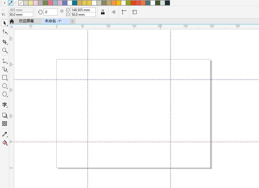 图2:总体面积辅助线