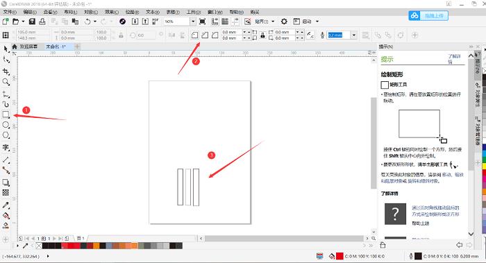 如何利用CorelDRAW 绘制蜡烛